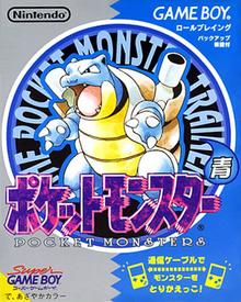 Carátula Pokémon Azul (Japón)