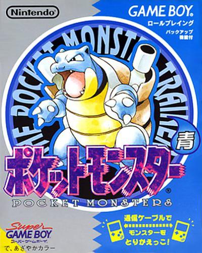 Resultado de imagen de pokemon azul