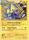 Manectric Dragones Majestuosos 44 TCG.png