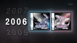 PO01 Dialga y Palkia Portada de Pokémon Diamante y Perla
