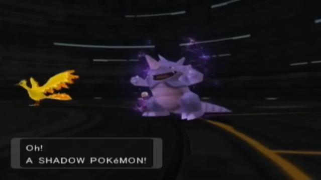 Archivo:Shadow Pokemon.jpg