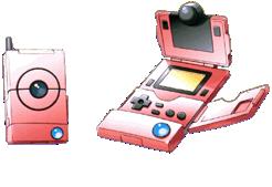 Archivo:Pokédex OPC.png