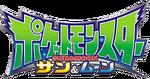 Logo Serie Sol y Luna.png
