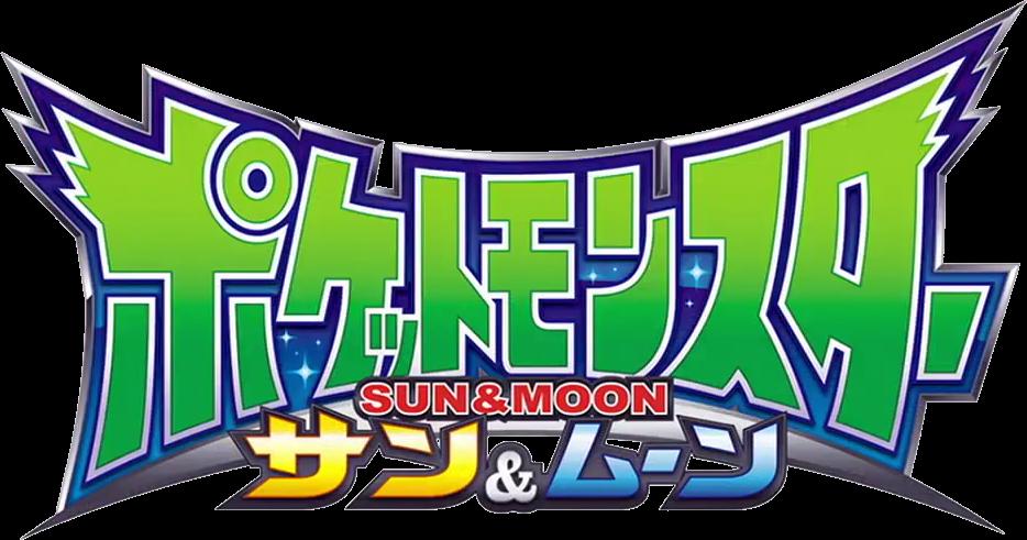 Serie Sol Y Luna