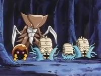 Archivo:EP046 Pokémon prehistóricos.png