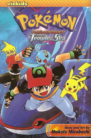 Archivo:Pokémon Ranger and the Prince of the Sea.jpg