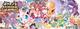 Pokémon + Nobunaga's Ambition ~ Ranse's Color Picture Scroll.png