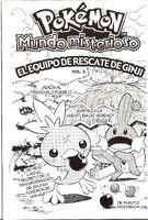 Pokémon Mundo Misterioso- el equipo de rescate de Ginji - Tomo 3
