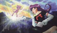 Miyamoto y Mew