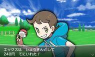 Joven en Pokémon X e Y