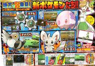 Scan CoroCoro 20100611 - Nuevos Pokémon (1)