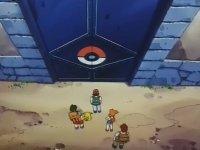 Archivo:EP095 Gimnasio Pokémon de Isla Navel.jpg