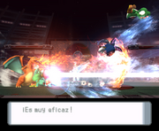 Smash Final Entrenador Pokémon SSBB.png