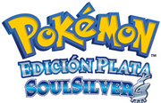 Pokémon Edición Plata SoulSilver logo ES
