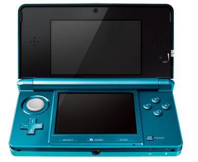 Archivo:Nintendo 3DS 8.jpg