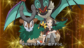 Alexa/Alexia junto a sus Pokémon.