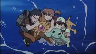 Archivo:P01 Staryu y Squirtle ayudando a Misty, Ash y Brock.jpg