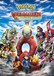 Pokémon: Volcanion y la maravilla mecánica | 1Link MEGA Latino