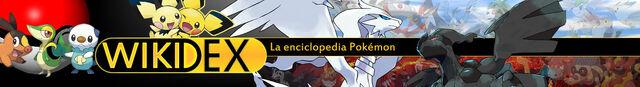 Archivo:Nuevo Logo Wikidex.jpg