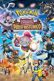 La película Pokémon: Hoopa y un duelo histórico | 1Link MEGA Latino