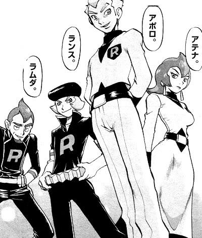 Archivo:Ejecutivos del Team Rocket PMS.jpg