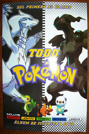 Figuritas pokemon black white album portada