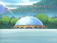Archivo:EP376 Gimnasio Pokémon de Ciudad Algaria.jpg
