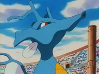Archivo:EP218 Kingdra.png