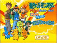 Pantalla Pokémon Sega Pico