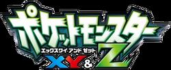 Logo serie XY & Z.png