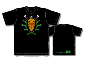 Archivo:Camiseta de Kakuna en Pokémon 151.png