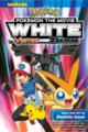 Manga White Victini and Zekrom.png