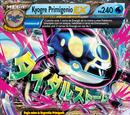 Kyogre Primigenio-EX (Duelos Primigenios TCG)