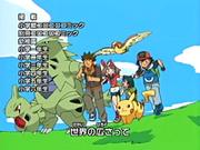 OPJ10 Ash y sus amigos junto a Larvitar y Pidgeot