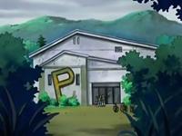 Archivo:EP507 Centro Pokémon.png