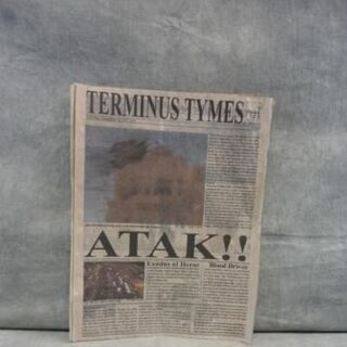 Parte posterior de Terminus Tymes