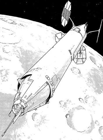 Archivo:QCspacestation.jpg