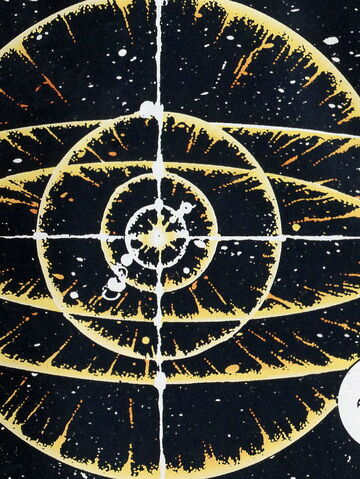 Archivo:Supernova1.jpg