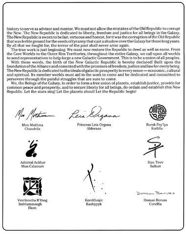 Archivo:Declaration page2.JPG