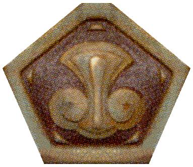 Archivo:Kachirho clan symbol.png