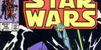 Star Wars 96: Duel With a Dark Lady