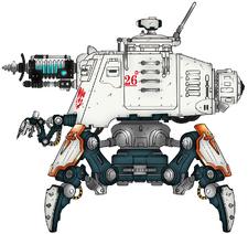 Mechanicus metalica Onager
