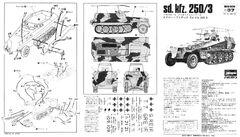HE MB137i-1