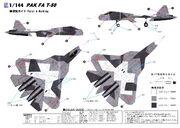 Pt SN07i-4a