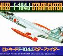 Crown 1/144 Lockheed F-104J Starfighter