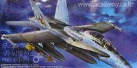 Academy 1/32 Boeing F/A-18D Hornet