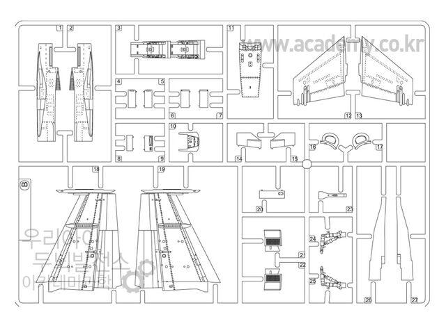 File:Academy 12419 Sprue 2.jpg