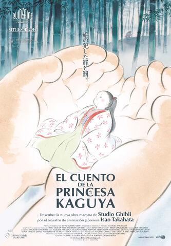 Archivo:El cuento de la princesa Kaguya.jpg