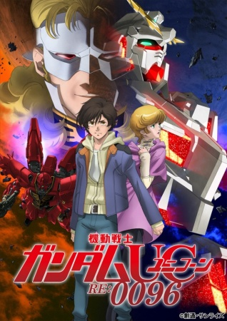 Archivo:Mobile Suit Gundam UC RE0096 Guia Anime Primavera 2016 Wikia.jpg