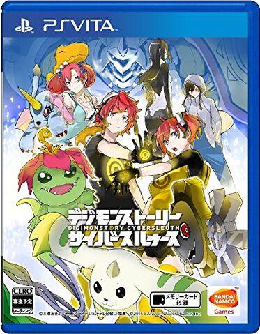 Archivo:Tour guiado Digimon 15.jpg